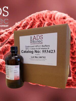 محلول شستشوی HPLC D – 75٪ استونیتریل